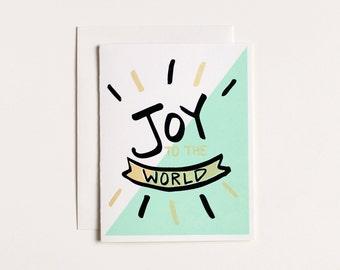 Joy To The World Card - Joy Holiday Card - Christmas Hymn Card - Gold Christmas Card - Gold Chrismtas Staitonery - Screeprinted Christmas