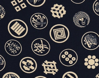 JAPANESE INDIGO FABRIC: Crests (1/2 Yd Increments)