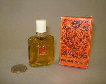 "New Vintage old, Rare Russian Soviet USSR Perfume  Mini size ""РОДНОЙ МОТИВ"""