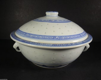 Rare Large Vintage Chinese Rice Eyes 1.5 Qt. Vegetable / Rice Bowl with Lid