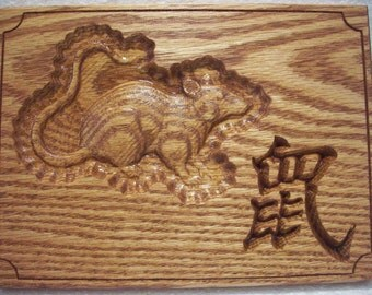 Chinese Year of the Rat Carved Oak Wall Plaque