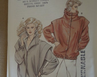 Kwik Sew 1342, Sizes XS-Large, misses, womens, teens UNCUT sewing pattern, Jacket, craft supplies