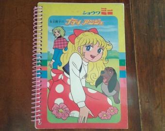 Angie girl, Petit Ange, vintage shojo anime manga small notebook, made in japan