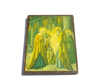 Visitation of Jesus Christ, Religious Wall Decor, Christian Religious Icon Print, Baptismal Gift, Catholic Art, Religious Wall Hanging