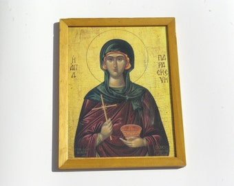 Saint Parascheva, Religious Icon Print, Christian Wall Decor, Catholic Gift, Religious Wall Tapestry, Orthodox Icon, Religious Gift