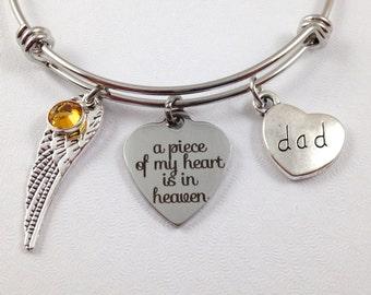 Dad Memorial Bracelet, Dad Remembrance Bracelet, Memorial Charm Bracelet, Memorial Jewelry, A Piece of My Heart is in Heaven