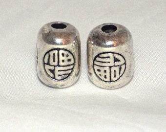 "2 x Sterling Silver ""Fu"" Column Beads"