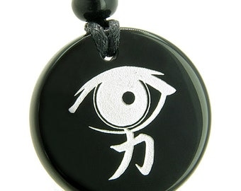Amulet All Seeing Mystic Eye Kanji Strength Magic Energies Black Agate Pendant Necklace
