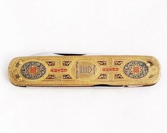 1950s Vintage Advertising Pocket Knife Hugo Bauermann / German Folding Knife