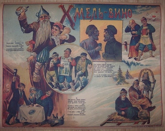 WW1 Russian Tsar period anti-alcoholic propaganda poster