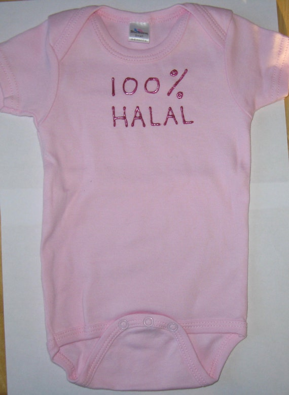 Baby Gifts For Muslim : To months muslim baby gift islamic