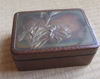 Lily Engraved Japanese Company Memorial Box