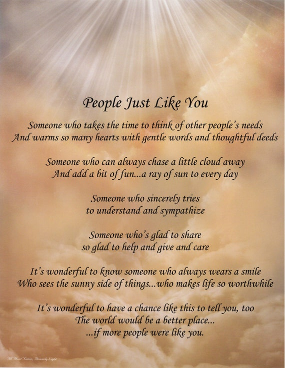 inspirational poem people just like you
