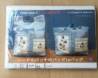 Japan Two Way Patchwork Kit