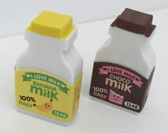 2 Novelty Rubbers Erasers - Chocolate Milkshake - Banana Milkshake - Milk Carton Eraser Set - Kawaii Stationery