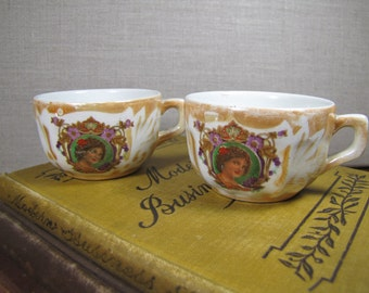 Vintage S. C. Richard Small Decorative Lusterware Teacups - Set of Two (2)
