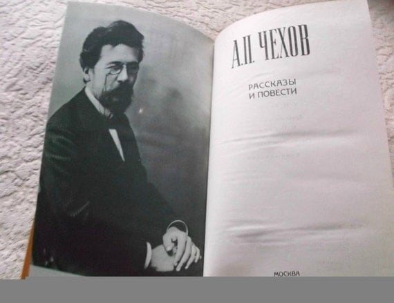 in exile by chekhov Anton chekhov has been and remains a moral compass anton chekhov: the role of author in russian society anton chekhov: described how pushkin emerged as an influential figure following the rise of the decembrist movement and its subsequent exile.