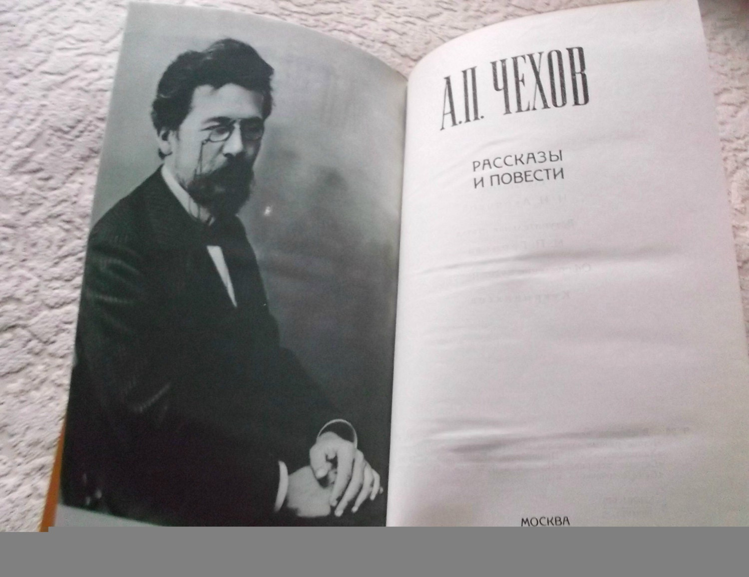 Chekhov Russia  City pictures : Anton Chekhov Vintage Russian Hardcover Book by VintageRemembrance