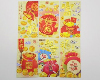 6 variety pack Chinese treasure bag lucky money envelopes - craft supplies & packaging - lunar new year packet - gold coins taels and jewels