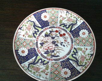 Vintage Imari Ware Japan Plate, Beautiful Japanese Multi-Colored Plate Imari Pattern