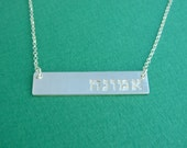 Hebrew Name Bar Necklace / Hebrew Name Necklace / Silver Name Necklace Hebrew / Silver Bar Necklace / Hebrew Name Jewelry / Bat Mitzvah Gift