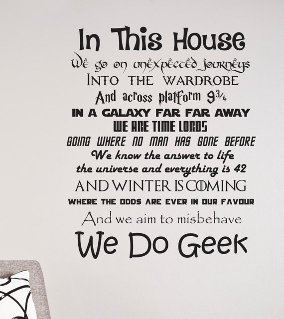 In This House We Do Geek Wall Decal Part 78
