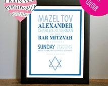 Boy's Bar Mitzvah gift - Girl's Bat Mitzvah gift - Personalised typography printable - Personalised Mitzvah gift - Jewish celebration