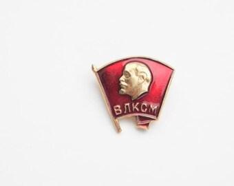 Vintage Soviet pin Komsomol young kommunist Lenin Soviet propoganda red vintage pin komsomol history Lenin communism pins