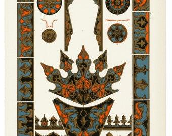 Owen Jones Turkish Design Print, 1868