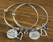 Personalized Hand Stamped Bangle Bracelet - You Are My Sunshine Bracelet - My Only Sunshine Bracelet - Hand Stamped Bracelet