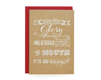And the Glory - Letterpress Christmas card - set of 8