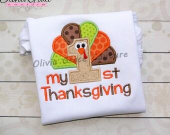 My First Thanksgiving,Boys 1st Thanksgiving, Boys Turkey Shirt, Embroidered Applique Bodysuit or Shirt