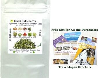 Japanese Detox, Weight loss & Slimming Diet - Bodhi Kukicha Tea:Japanese Medicinal herb(kampo) Blend Twig green tea :25-30 cups/2oz(57g)