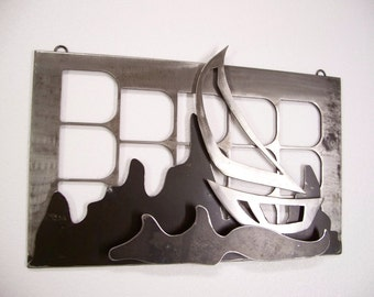 Steel Wall Sculpture, Rough Waters, Sailing Art, Lake House or Beach House Decor, Unique Steel Wall Art