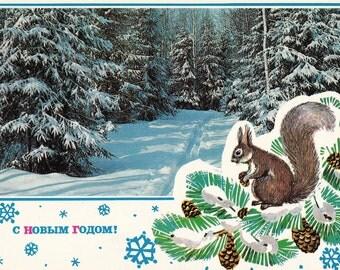 New Year's Postcard by G. Akhmedov -- 1975