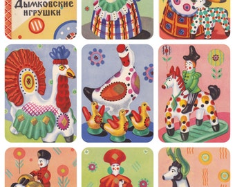 Rare! Dymkovo Toy, Drawings by N. Obrucheva. Complete Set of 8 Vintage Postcards in original cover -- 1959