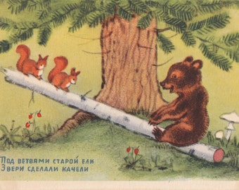 Postcard Illustration by N. Ushakova for Children's poem -- 1954