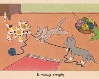 Vintage Hungarian Postcard (450 / 581) - 1950s-60s