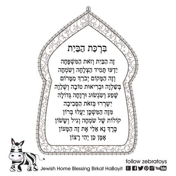 israeli clothing coloring pages - photo#28