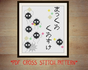 My Neighbour Totoro/ Spirited Away Soot Sprites (Susuwatari) counted cross stitch pattern