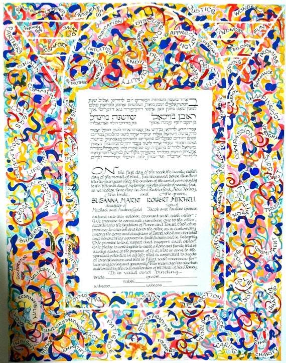 IN STOCK - OOAK - Handmade Ketubah - Vows- Free Custom Text Option