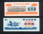 1970's Ration Coupons from China - Collectible, Collage, Arts and Crafts
