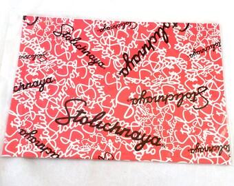 New Stolichnaya Wrapping Paper,  Stoli Vodka Red White Black Gift Wrap, Vintage Wrapping Paper, Shower Birthday Present Paper