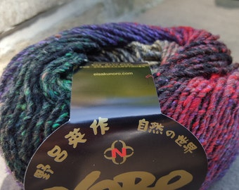 NORO Hanabatake Yarn- a luxury wool, silk, and mohair blend -color 1