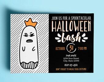 Halloween Party Invitation Printable - Printable Halloween Invitation - Halloween Party Invite - Party Printable - Party Invitations