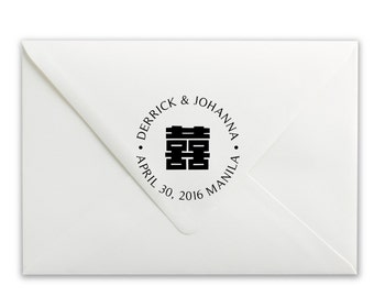 Personalized Stamp - Custom Self-Inking Stamp - Wedding Stamp - Save the Date Stamp - Double Happiness Stamp