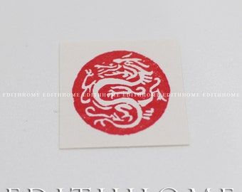 Dragon Stone Seal - 2cm Chinese Dragon Stamp Chop (Round) w/. Gift Box (Free Shipping) #1
