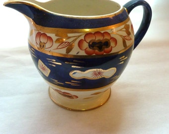 Vintage Sadler Pitcher - Gaudy Welsh Pattern - Imari Color Palette -  Handpainted China - Vintage English Large Pitcher - Cottage Chic