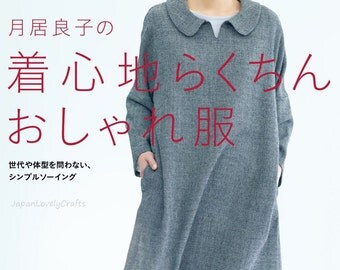 Comfortable Straight Stitch Clothing, Yoshiko Tsukiori, Japanese Sewing Pattern Book, Easy Sewing Tutorial, Dress, Pants, Blouse, B1662