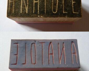 Tampon-prénom personnalisable, lettre majuscule, lettre bâton, signature, sceau, tampon personnalisé, prénom, bois, recyclé